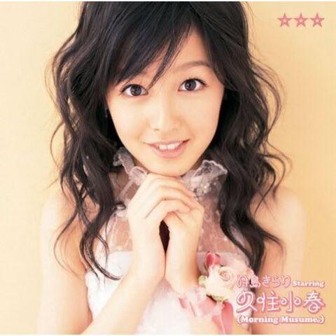 File:Mitsuboshi Album.jpg