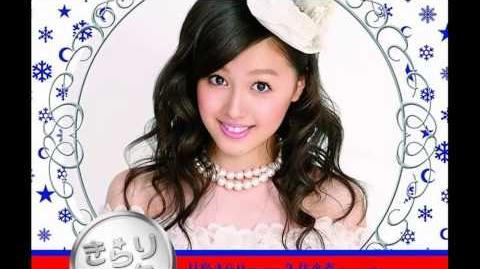 Kirarin☆Revolution Love Chick