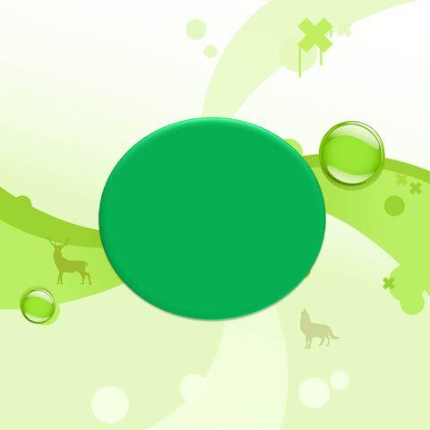 File:Green ball.jpg