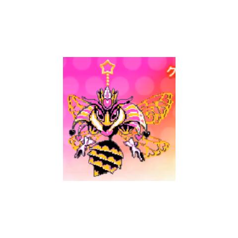 Llavero de Sectonia en Kirby Triple Deluxe