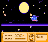 Nightmare esfera (KA).png