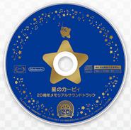 KDCED Soundtrack CD
