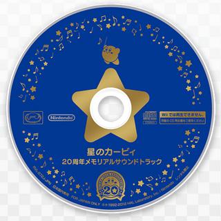 CD del Soundtrack.