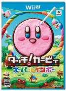 Kirby Rainbow Curse JP Box