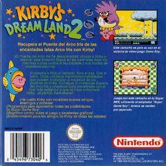 Parte trasera de la carátula del videojuego.