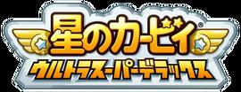 KSSU Logo J2