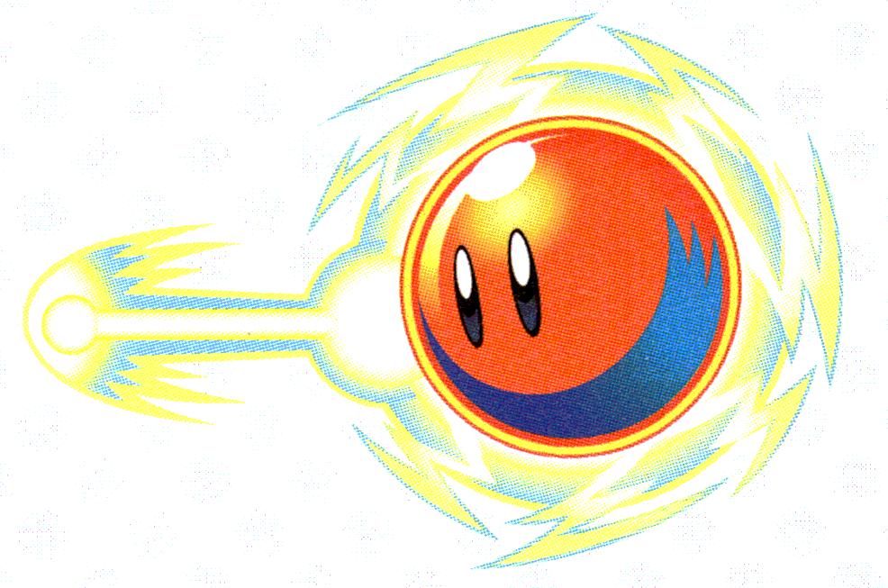 Palla laser kirby ita wiki fandom powered by wikia - Kirby e il labirinto degli specchi ...
