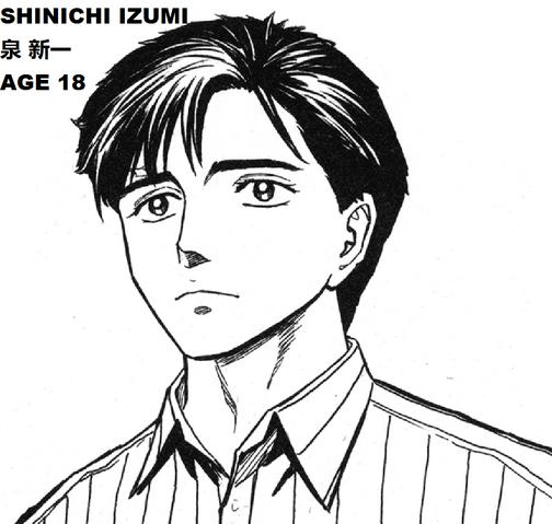 File:Shinichi Izumi 18.png