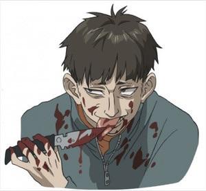 File:Bloody Uragami.jpg