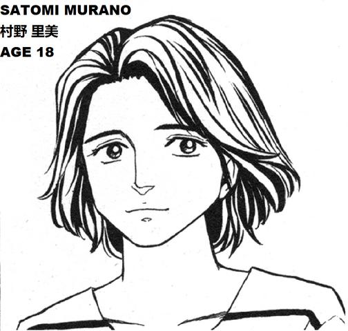 File:Satomi Murano 18.png
