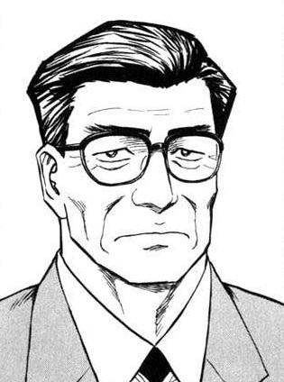 File:Hirama manga.jpg
