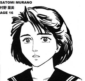 Satomi Murano 16