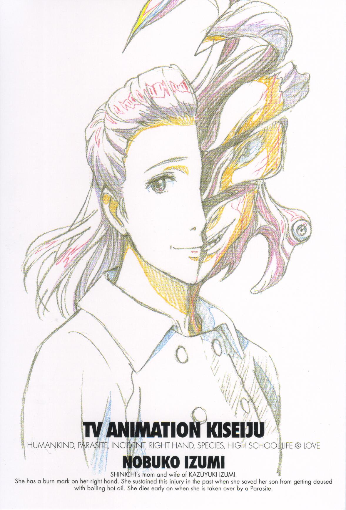 Nobuko Izumi/Image Gallery   Kiseijuu Wiki   Fandom