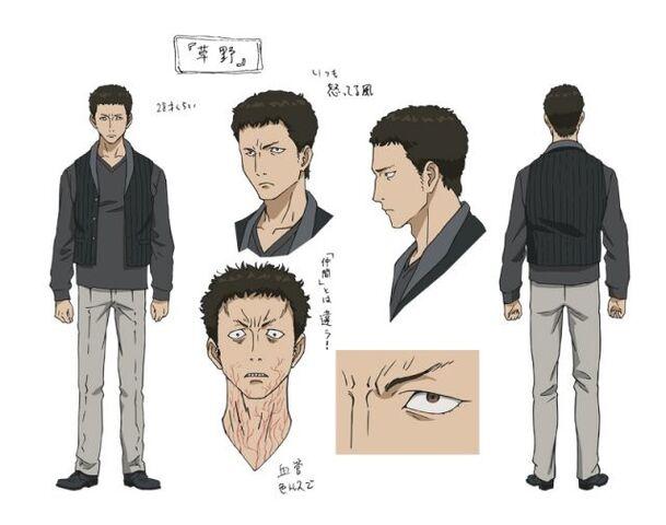File:Kusano design.jpg