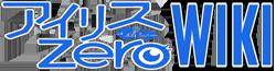 File:Iris Zero Wiki Wordmark.png