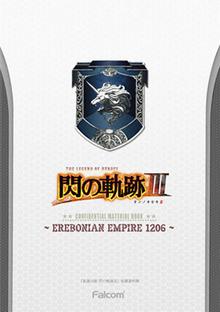 Sen no Kiseki III Confidential Material Book (Cover)