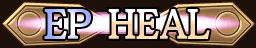 File:EP (Sora 3rd Bonus Active).png