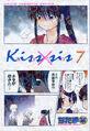 Kissxsis Manga v07 cover.jpg