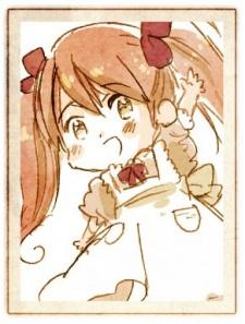File:Chibi-san.jpg