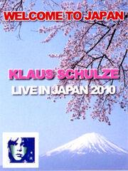 2010-03-21 International Forum, Tokyo, Japan