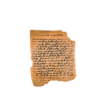 File:Pages of fathers diary.png