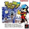 Thumbnail for version as of 15:56, September 18, 2012