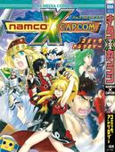 NXC manga cover