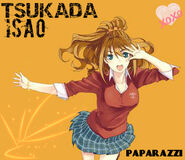 Isao tsukada character cd