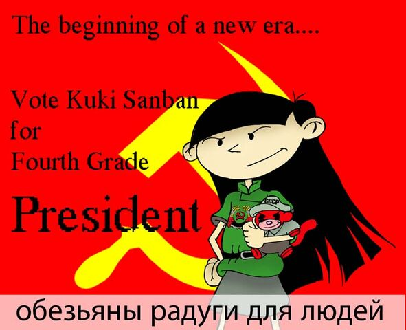 File:Kuki Sanban for President by alfredofroylan2.jpg