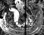 Ouroboros Prominence tech 01