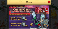 Cupid's Chest