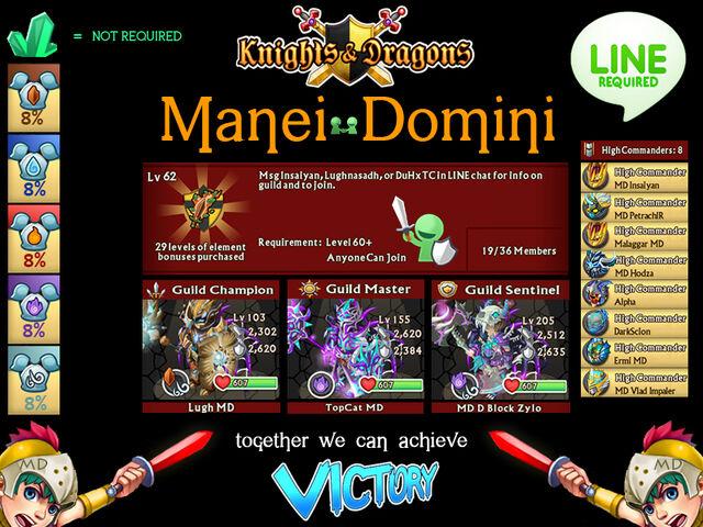 File:Manei Domini.jpg