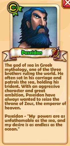 Poseidon Text