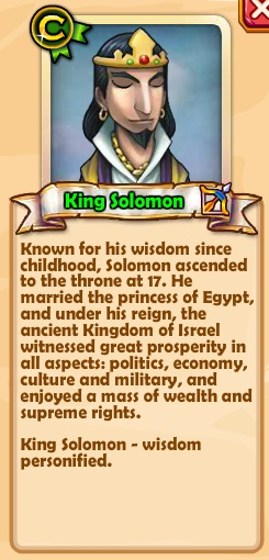 King Solomon Text