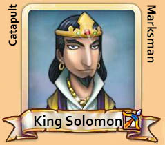 File:King Solomon new.jpg