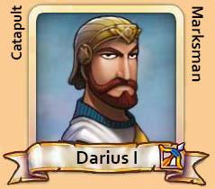File:Darius I new.jpg