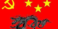 Chinagee