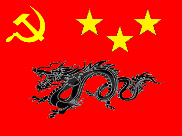 File:Chinagee Flag.png