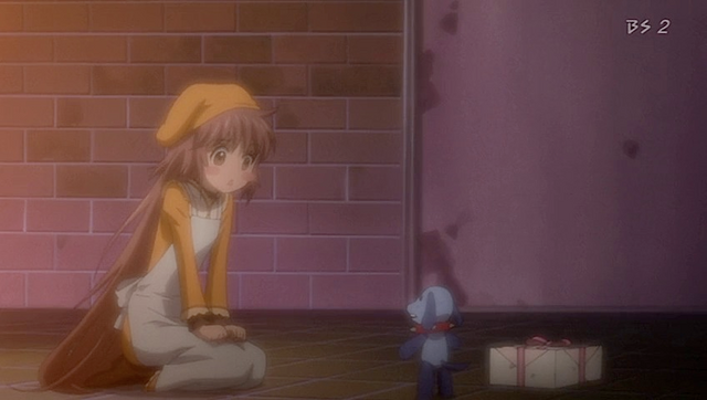 File:Ep-17.PNG