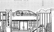 Yomogi nursery(manga)