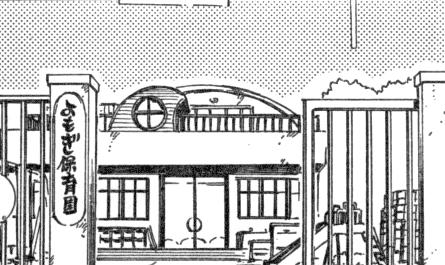 File:Yomogi nursery(manga).jpg