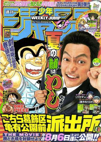 File:Issue 34 2011.jpg