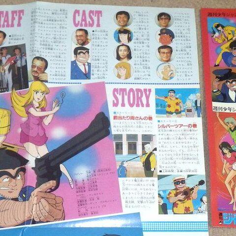 1985 anime