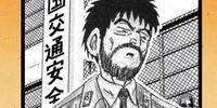 Neruo Higurashi