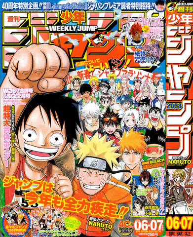 File:Issue 6-7 2008.jpg