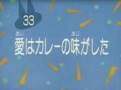 Kodocha 33