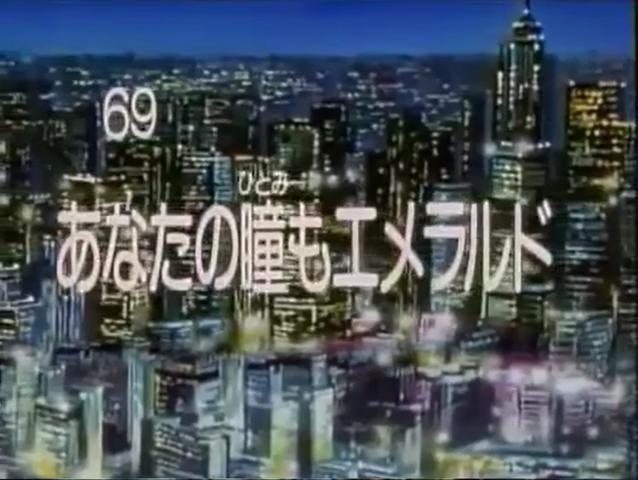 File:Kodocha 69.png