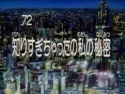 Kodocha 72