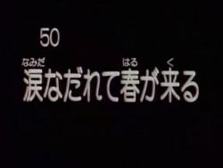 Kodocha 50