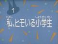 Thumbnail for version as of 04:58, November 5, 2015